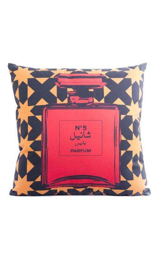 Art pillows Faisal Ahmad