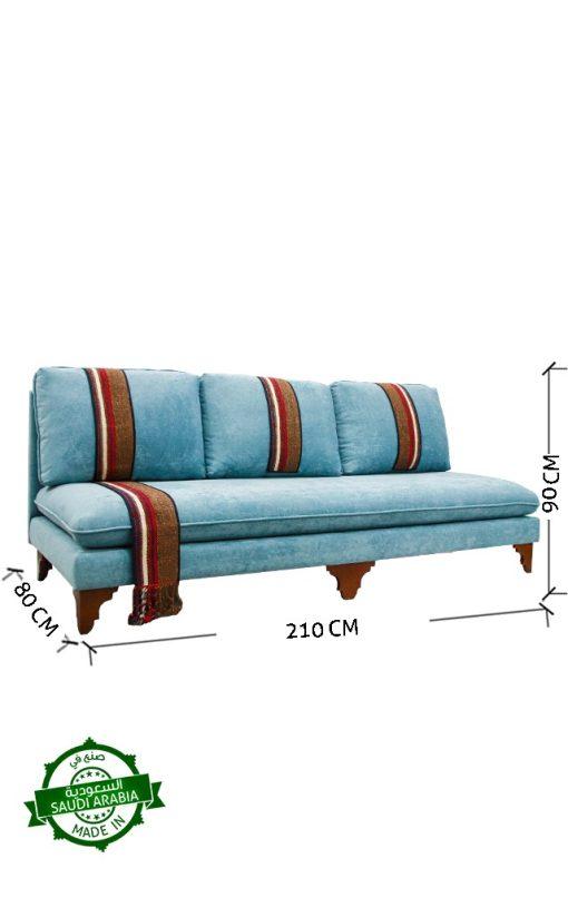 'Indimage' Jalsa Fusion Sofa