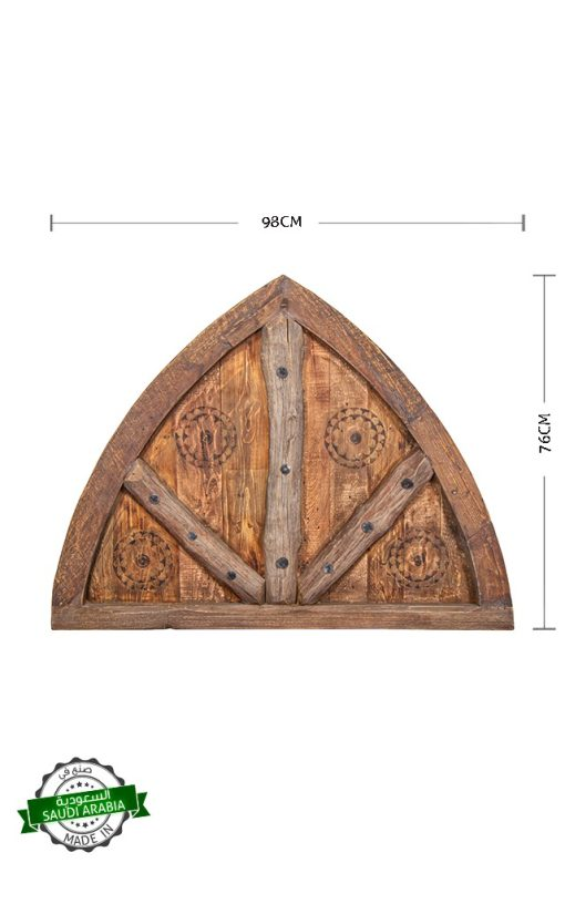 Saudi Window Arch Decorative Accent