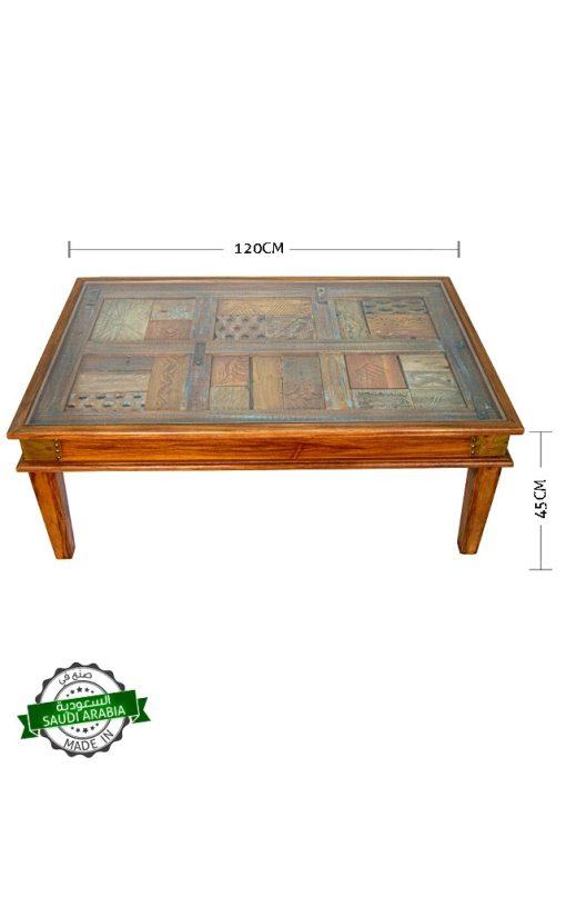 Coffee Table Mosaic Wood