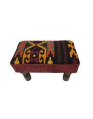 Sadu Upholstered Custom Footstool
