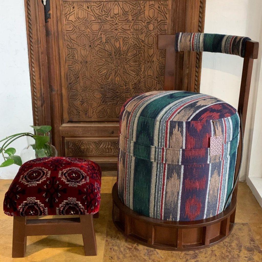Custom Footstool Carpet Upholstery