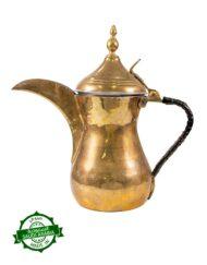 Handmade Saudi Brass Coffee Pot