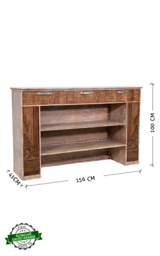 Antique Teak Wood Console