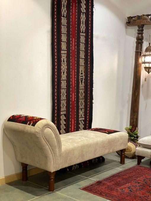 Chaise Lounge Sadu Trim Custom Made