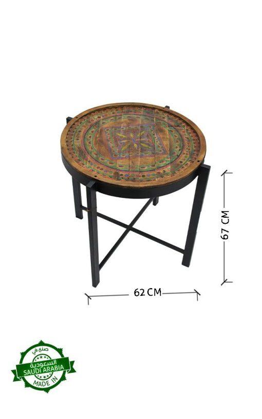End Table Najd Design