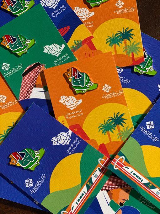 Saudi National Day Pin Magnetic